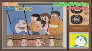 OP25 哆啦A夢之歌,我是哆啦A夢,擁抱吧,實現夢想的哆啦A夢