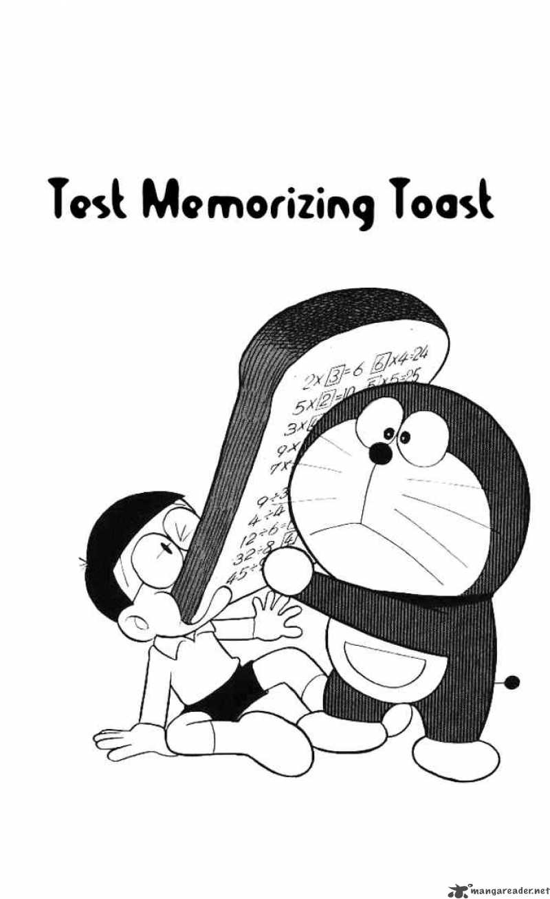 Chapter 017:Test Memorizing Toast/Gallery