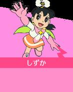 Shizuka 2015