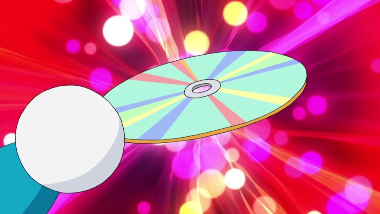 Daydream Disc