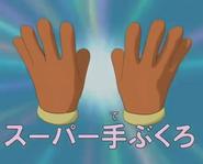 Super Gloves