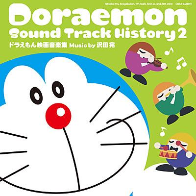 Doraemon Sound Track History 2