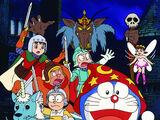 Doraemon: Nobita's Three Visionary Swordsmen/Gallery