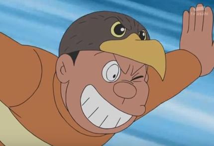 Bird Caps