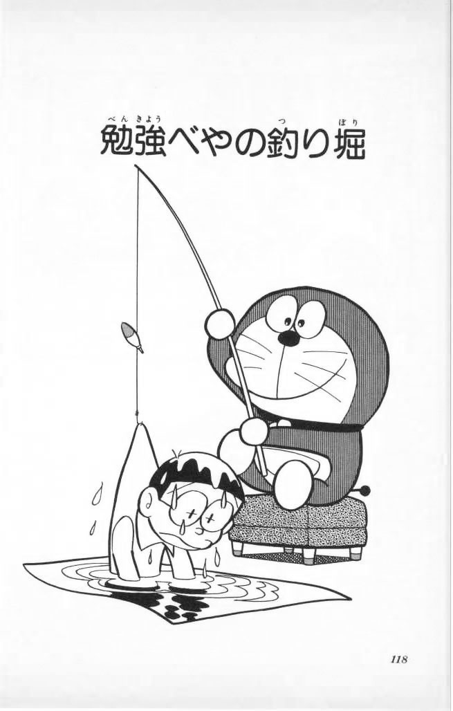 Chapter 220:Indoor Fishing Pond/Gallery