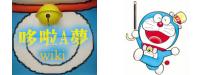 Doraemonspotlight.PNG