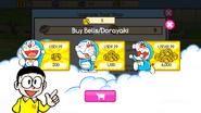 Dorayaki Buy Bells Screen (U.S.)