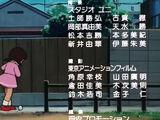 Aoi Sora wa Poketto sa