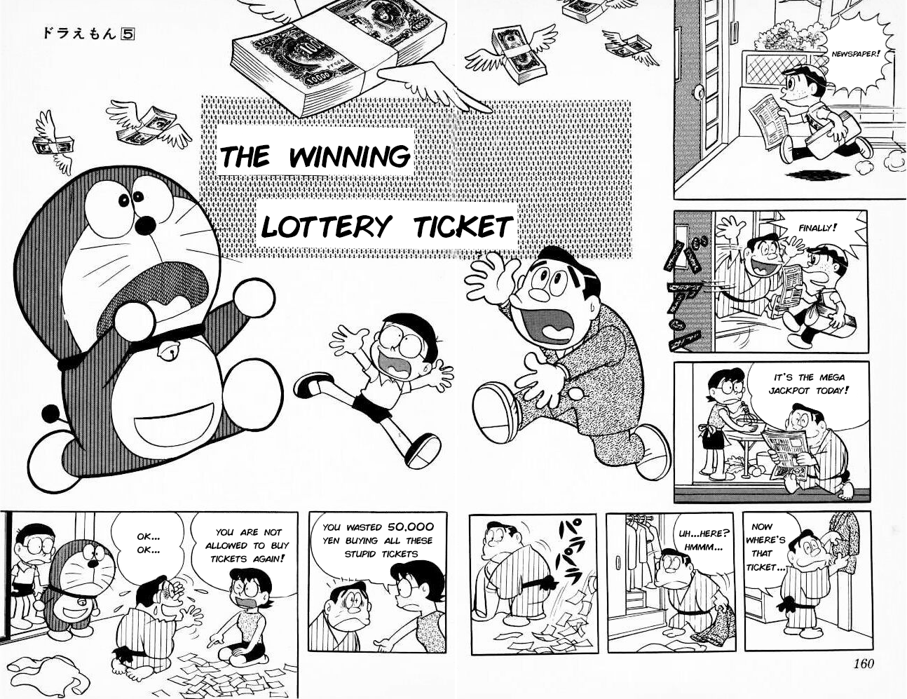 Chapter 086:The Winning Lottery Ticket/Gallery