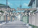 Goodbye, Doraemon