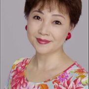 Keiko Yakozawa.jpg
