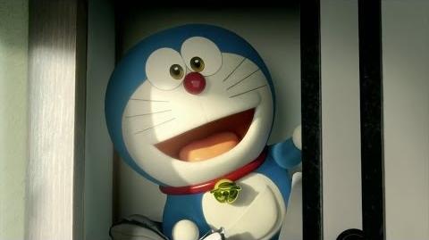 Stand By Me Doraemon Doraemon Wiki Fandom