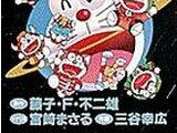 The Doraemons' Special