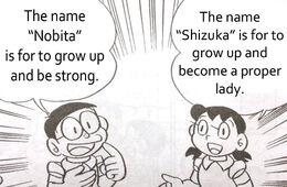 Nobitashizukanamemeaning.jpg