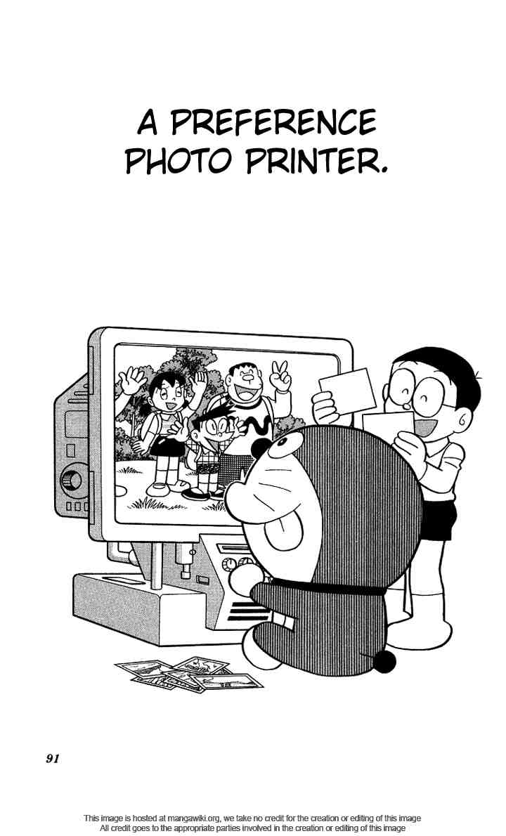 Chapter 10: A Preference Photo Printer/Gallery