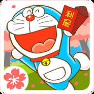 Doraemon Repair Shop Seasons Icon 2