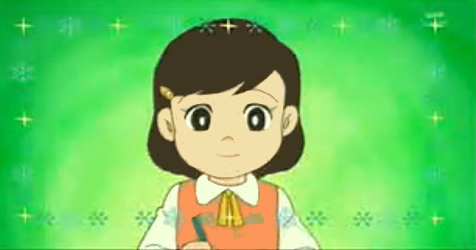 Inako Kawai