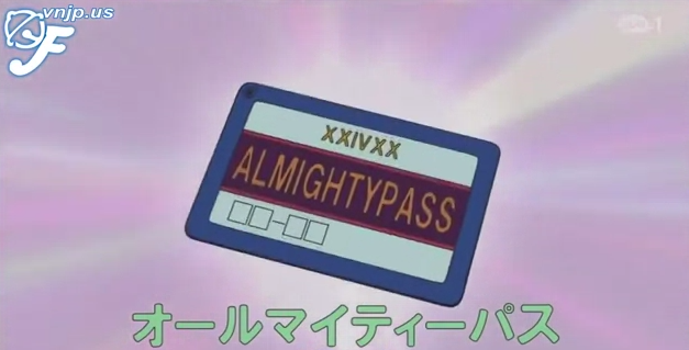 Almighty Pass