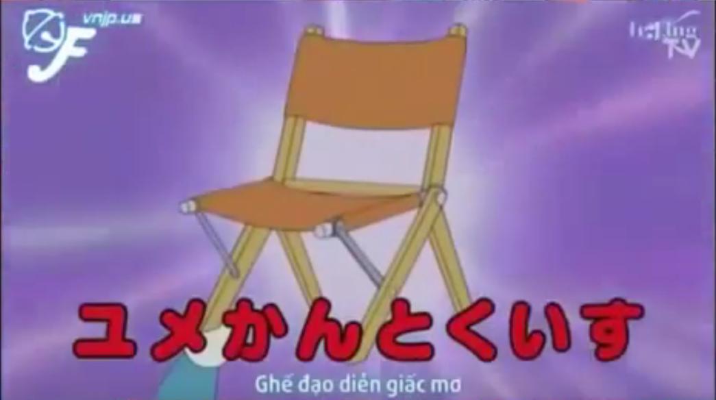Dream Director's Chair