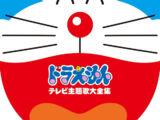 Doraemon's Song