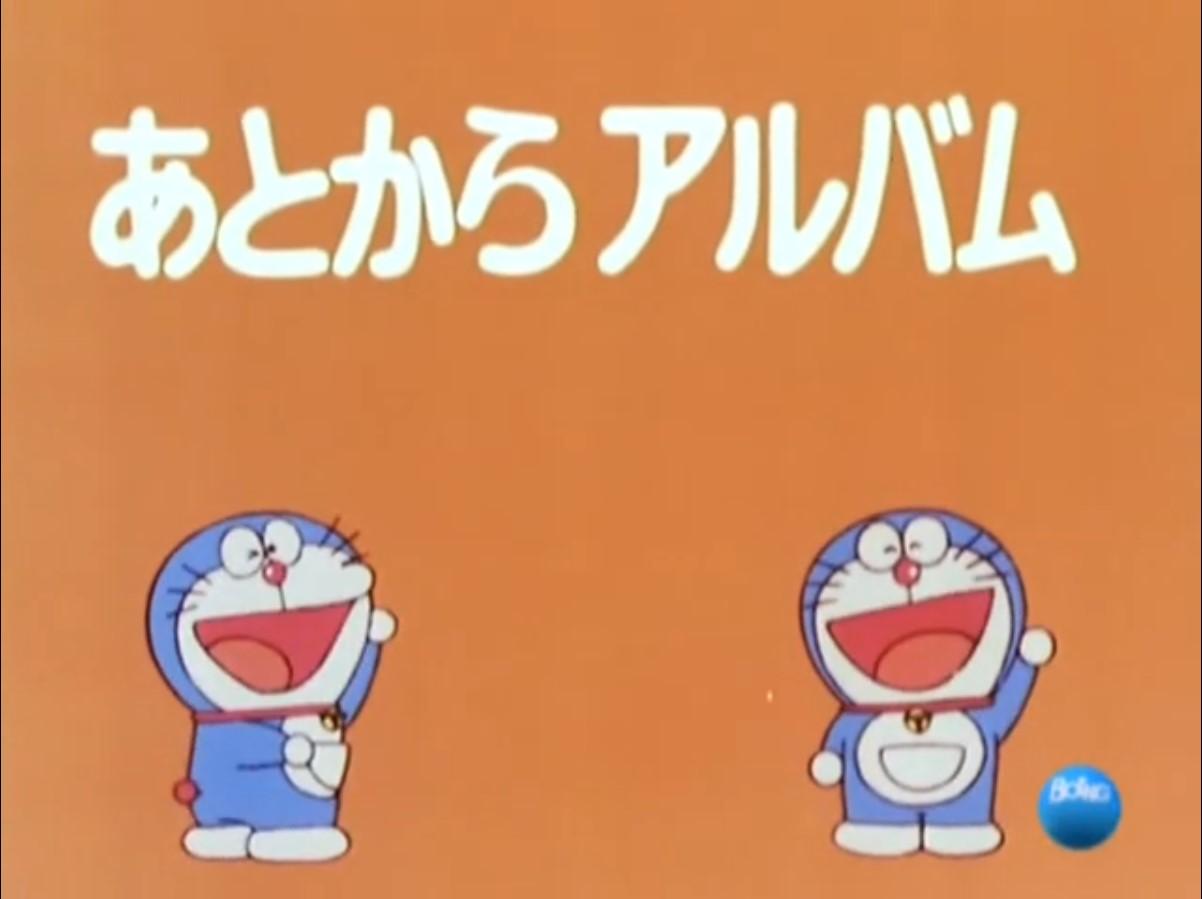 Afterward Album/1979 Anime