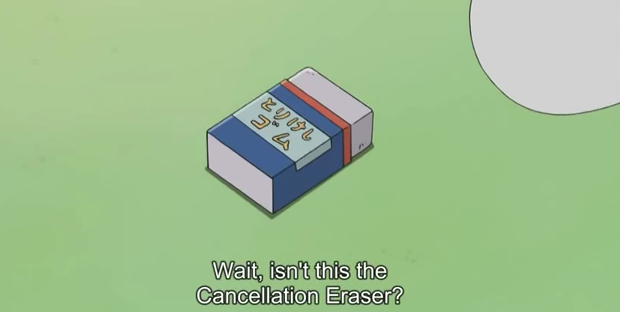 Cancellation Eraser