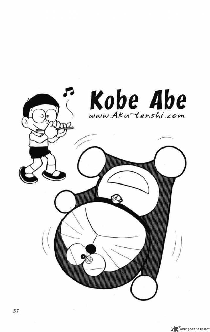 Chapter 005:Kobe Abe