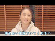 『STAND BY ME ドラえもん 2』池田美優(みちょぱ) 寿メッセージ Short ver.