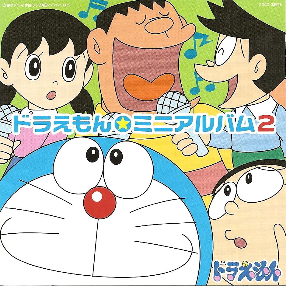 Doraemon 7 Wonders ~ Part II ~