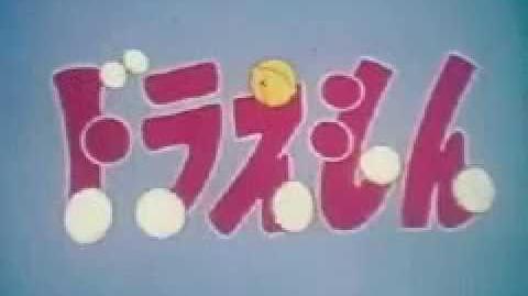 -CC- Doraemon (1973) Opening