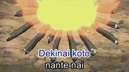 (JP Karaoke) ドラえもん Doraemon キミが笑う世界 (Your Laughing World) off vocal -Romanization Version-