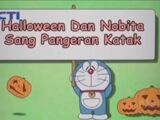 Halloween and Nobi the Frog/Gallery