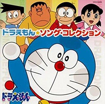 Manmaru Boku ga Doraemon