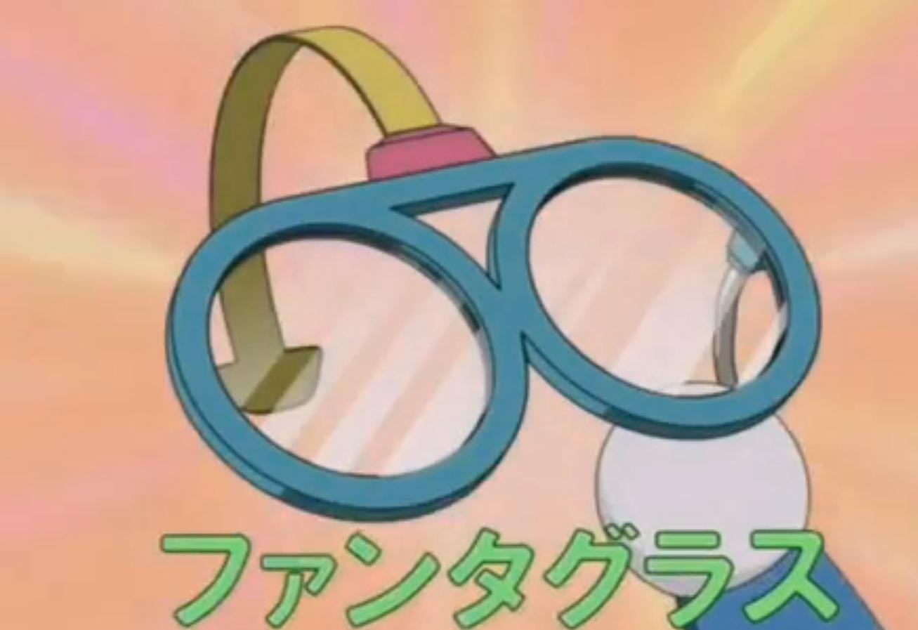Fanta Glasses
