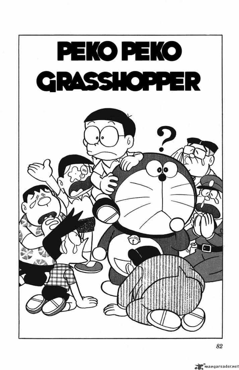 Chapter 007:Peko Peko Grasshopper/Gallery