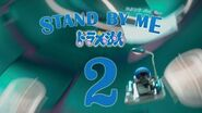 『STAND BY ME ドラえもん 2』特報