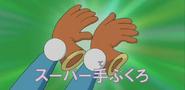 Super Gloves2005