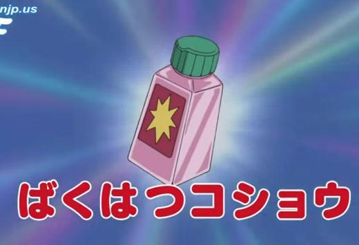 Explosion Pepper