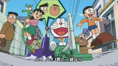 Hagushichao Doraemon 2005 Opening 720p
