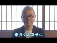 『STAND BY ME ドラえもん 2』糸井重里 寿メッセージ