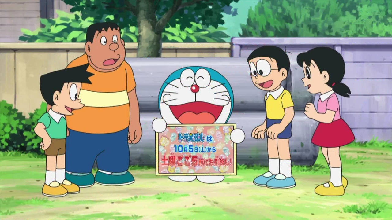 Doraemon Is Moving House!?