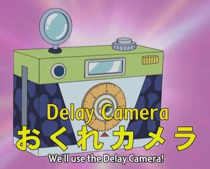 Delay Camera