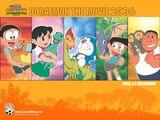 Doraemon: Nobita's Dinosaur 2006/Gallery