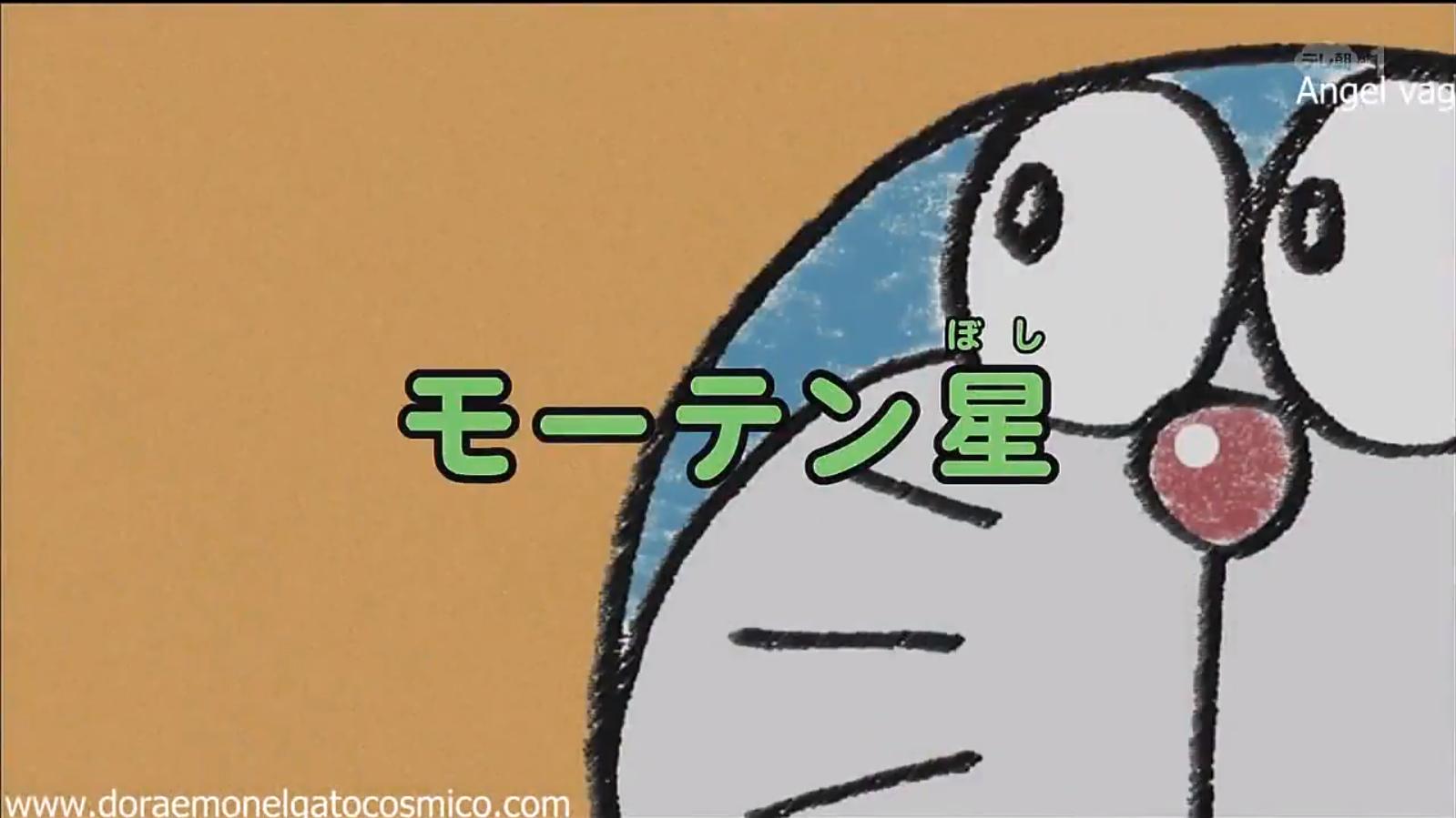 Blind Spot Star/2005 Anime