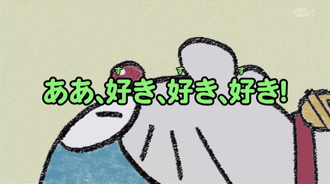 Ah, Love, Love, Love!/2005 Anime