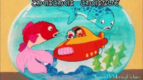 Doraemon_Rumba_-Full_English_and_Japanese_Subtitles-