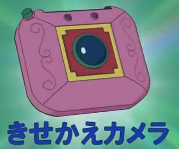 Dress-Up Camera (gadget)