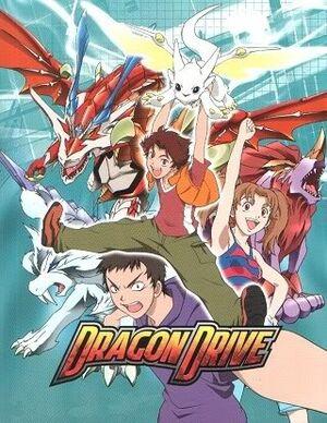 Dragon Drive (Title).jpg