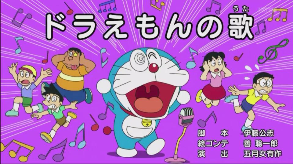 Giọng hát của Doraemon/Anime 2005/Bản 2018