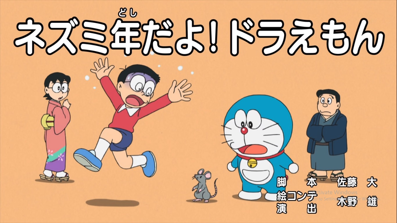 Năm con chuột đó! Doraemon/Anime 2005/Bản 2019
